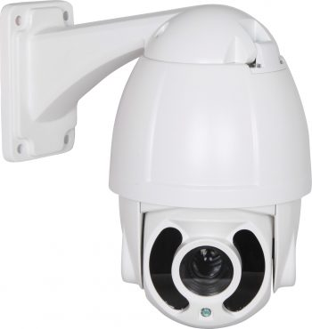 Vitek VT-TPTZ10HRC-2A4 1080p IR 4-IN-1 HD-TVI/AHD/CVI/CVBS Indoor/Outdoor PTZ Camera, 10x Lens